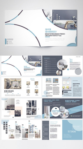 时尚室内装修设计画册
