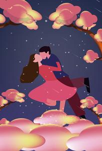 原创情人节唯美浪漫爱情矢量插画