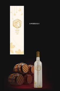 原创手绘插画果酒包装瓶设计