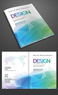 炫彩科技画册封面设计