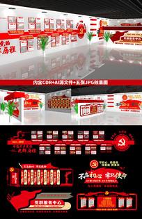 党群活动服务中心党员之家党建文化墙