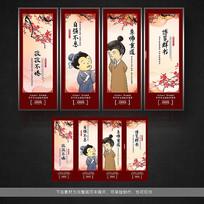 大气传统中国风校园文化展板