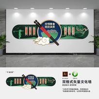 古典新中式食堂文化墙