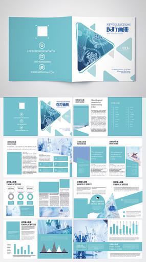 蓝色医疗行业画册模板