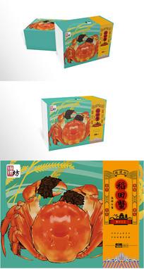 螃蟹河蟹包装设计