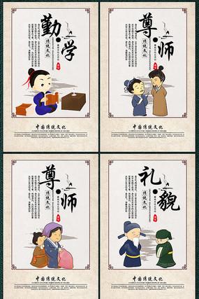 中国传统文化学校展板