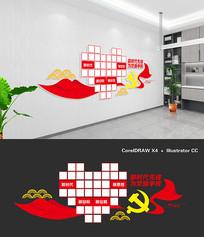 党员风采文化墙党建活动室照片墙
