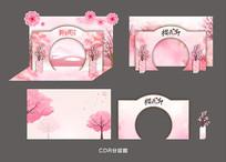 商场樱花节美陈设计