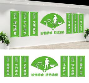 学校食堂文化展板设计