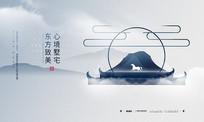意境中国风新中式房地产宣传广告