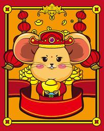 原创喜庆中国红卡通鼠年财神插画