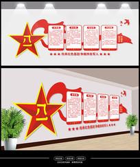四有军人军人部队党建展厅文化墙