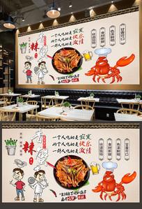 香辣蟹背景墙