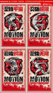 复古体育运动乒乓球海报设计