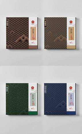 茶包装礼盒设计