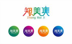 城市文化艺术节标志郑美集字体设计cdr