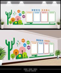 创意企业文化墙校园文化墙设计