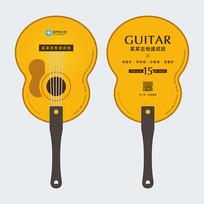 广告扇暑假班吉他培训班广告扇子
