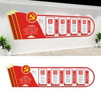 基层党建文化墙设计
