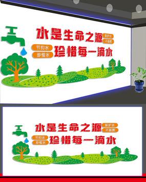 节约用水标语文化墙
