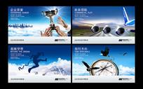 蓝色大气企业文化宣传展板