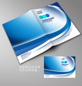 蓝色品牌画册封面模板