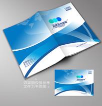 蓝色宣传册封面模板