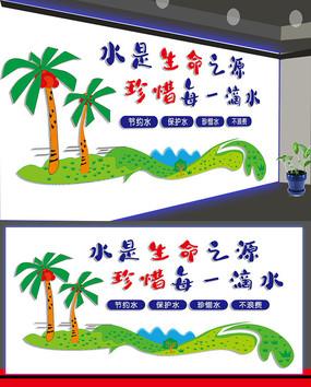 绿色原创节约用水文化墙设计
