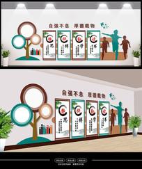校园文化墙教师布置文化墙模板