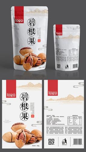 中国风碧根果坚果包装袋设计