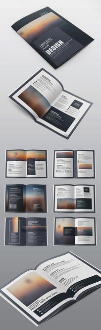 大气商务企业宣传画册