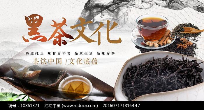 高端大气黑色黑茶文化海报