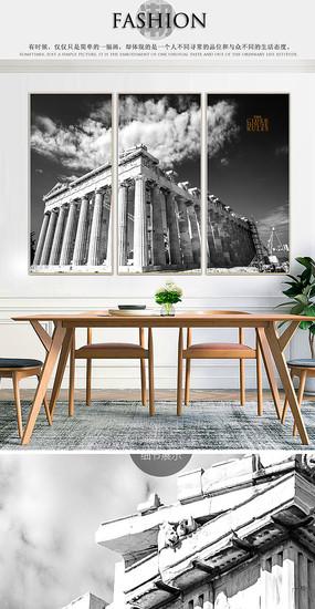 黑白古希腊北欧风景室内装饰画
