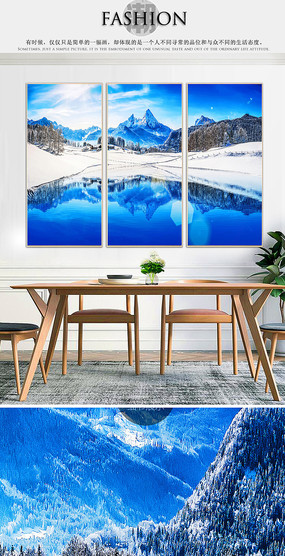 蓝色北欧风景客厅室内装饰画