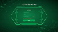 绿色hud科技大屏登录界面