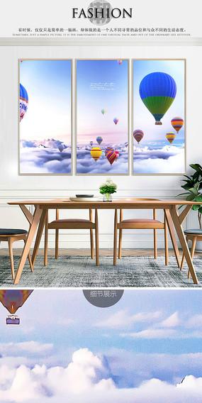 热气球风景唯美白云室内装饰画
