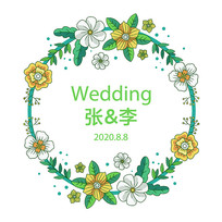 矢量婚礼花圈素材