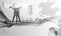 水墨创意传统白酒文化宣传海报设计