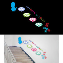 校园教育楼梯校园文化墙