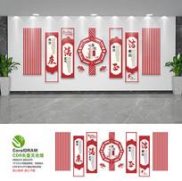 中国风廉政文化墙活动室布置图
