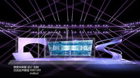 2020发布会舞美效果图设计定制案例