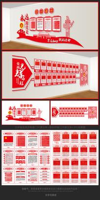 党员党建活动室党建文化墙