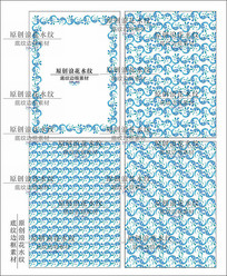 浪花水紋底紋矢量圖