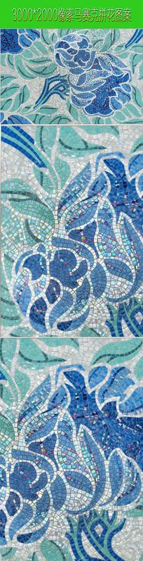 蓝色花图案马赛克拼花