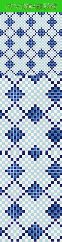 蓝色花纹图案拼花素材