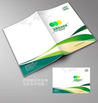 绿色产品画册封面模板