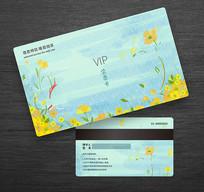 清新花卉会员卡积分卡