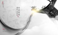 水墨中国风酒文化宣传海报设计