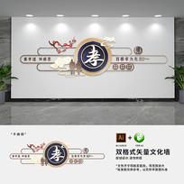 新中式社区敬老院孝道文化墙