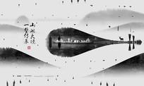 中国风水墨地产广告设计